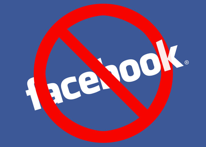 Business Does Not Need Facebook Page