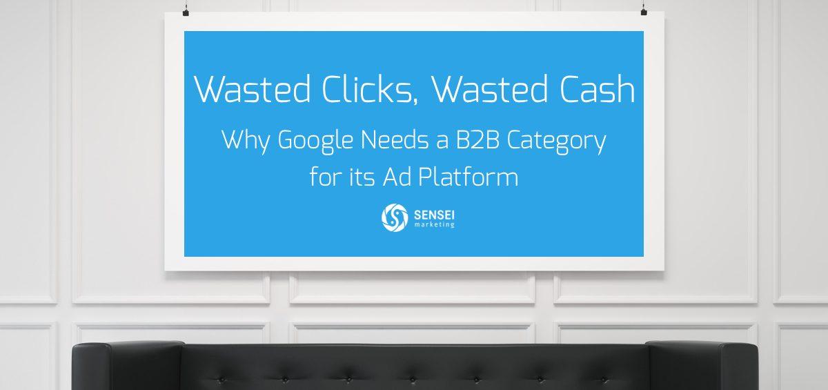 google needs b2b category